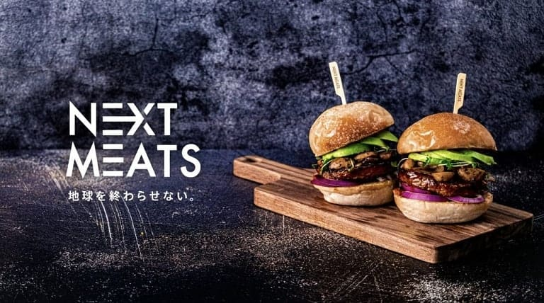 © Next Meats Co.