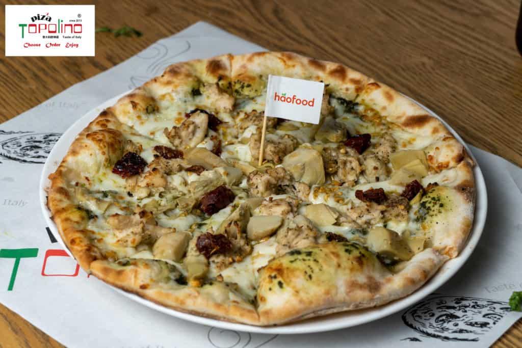好福植物鸡肉美食 - 披萨(Topolino餐厅)