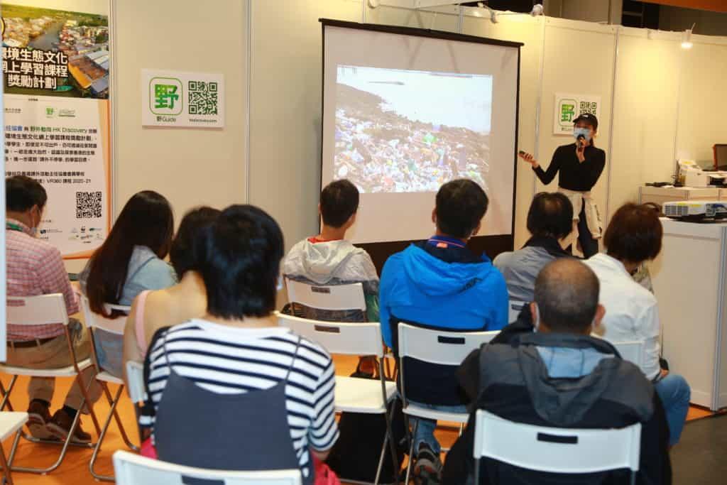 綠色生活專區的講座,主題包括行山、單車等熱門運動