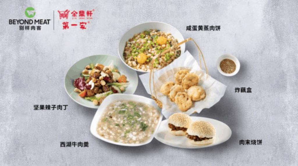 这是一个别样肉客与中国餐厅合作推出的新菜式海报